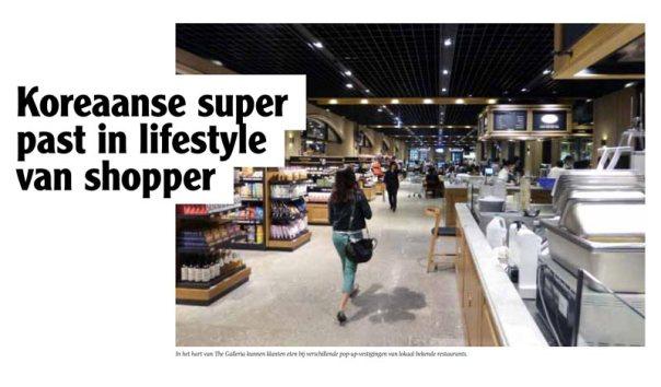Koreaanse super past in lifestyle van shopper